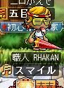 RHAKAN3-1.jpg