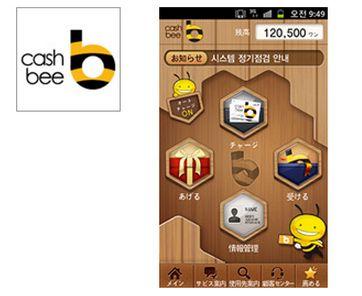 cashbee01.jpg
