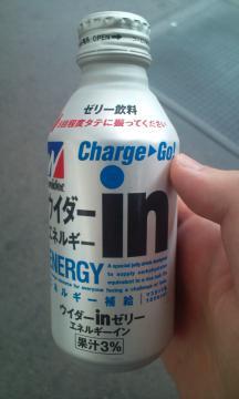 20120630_04.jpg