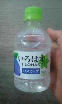 20120813_08.jpg