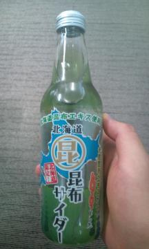 20120813_09.jpg