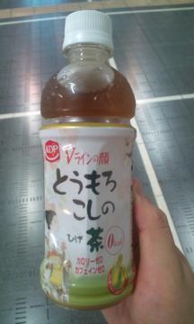 20121014_04.jpg