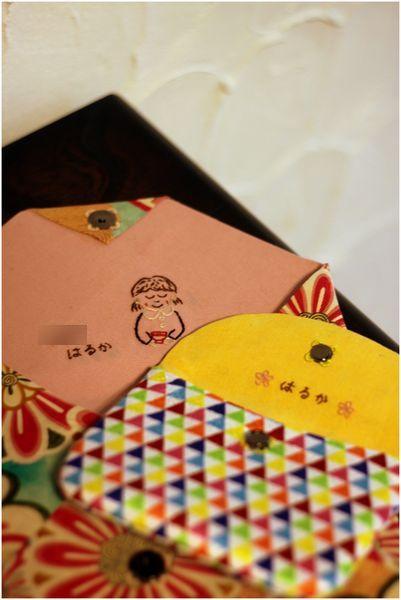 茶道具 刺繍