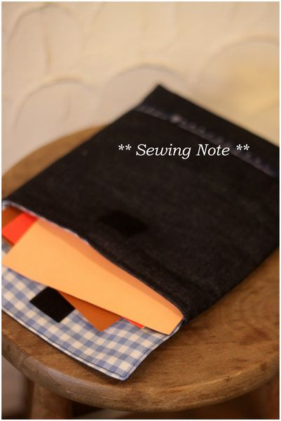 折り紙ケース