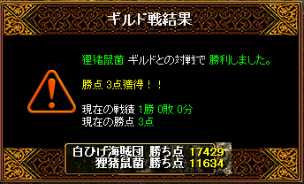 12053101-0429.png