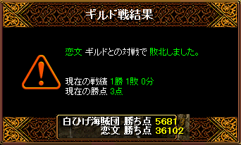 12053102-0506.png