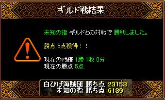 12053103-0520.png