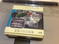 IHサーマテック土鍋