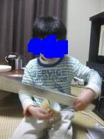 IMG_1461_convert_20130322205233.jpg