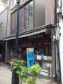 熊本 ウッドストック2