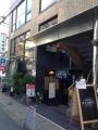 東京天狼院書店1