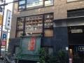東京天狼院書店5
