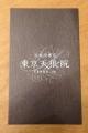 東京天狼院書店6