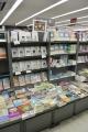 130922海文堂書店 新刊5