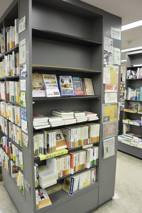 海文堂書店