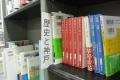 130922海文堂書店 神戸本4
