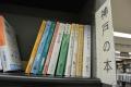 130922海文堂書店 神戸本5