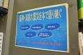 130922海文堂書店 阪神淡路1