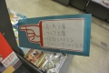130922海文堂書店 児童書2