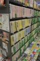 130922海文堂書店 文庫2