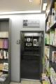130922海文堂書店 ギャラリー