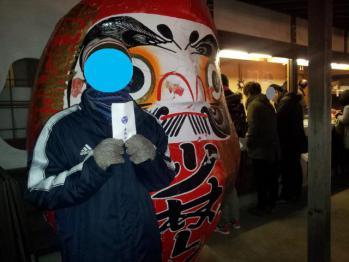20130106_daruma08.jpg