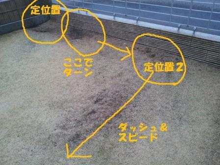 20130327_12.jpg