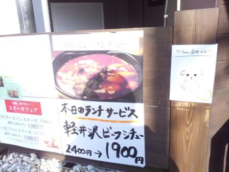 karuizawa_201303_13.jpg