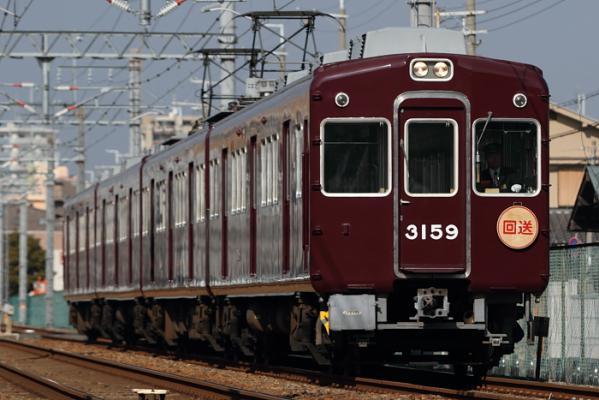 DPP_0005.jpg