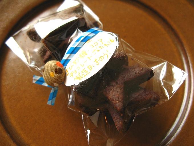2012-7クッキー