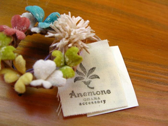 2012ミチクサ-Anemone3