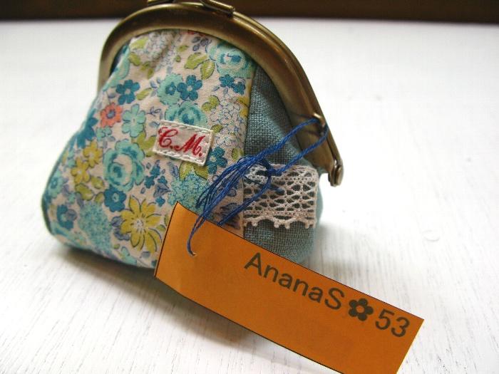 2012ミチクサ-AnanaS53-2