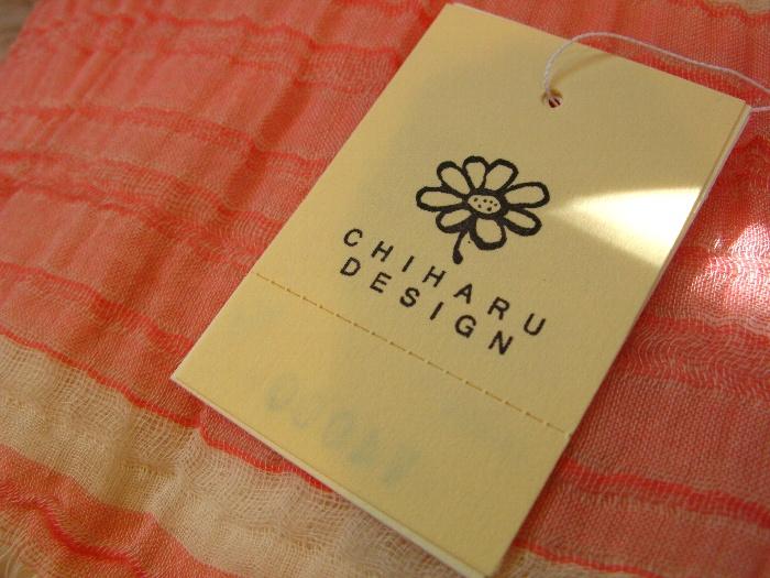 2012ミチクサ-CHIHARUDESIGN3
