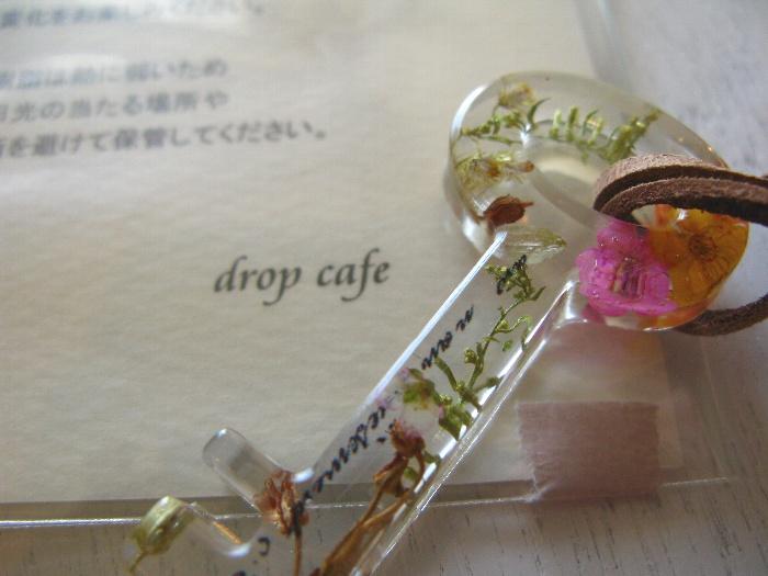 2012ミチクサ-dropcafe3