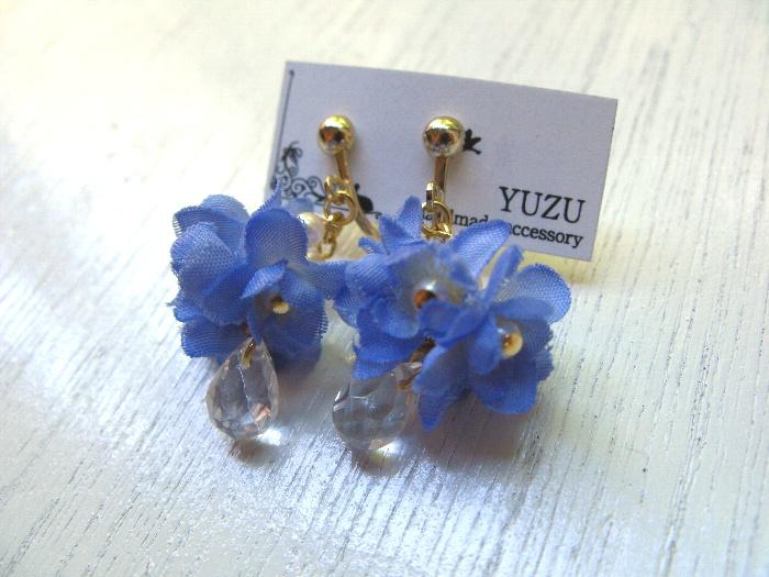 2012ミチクサ-YUZU3
