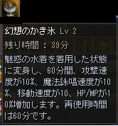 リネ117