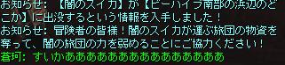 リネ122