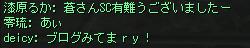 リネ211