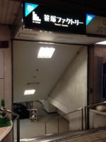 20141203西遊記2_convert_20141204013146