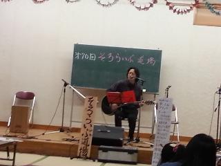 2013-01-12 20.46.00