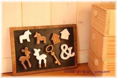 wood ma2