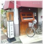 hosokawa omise