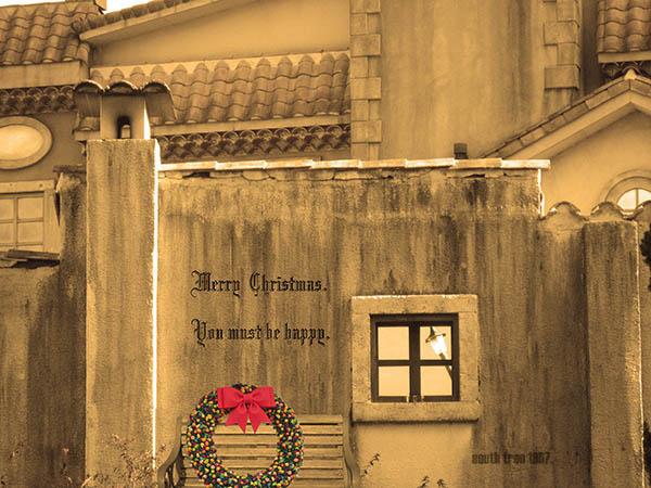 クリスマスカード2ブログ用