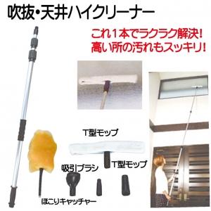 item_2006605.jpg