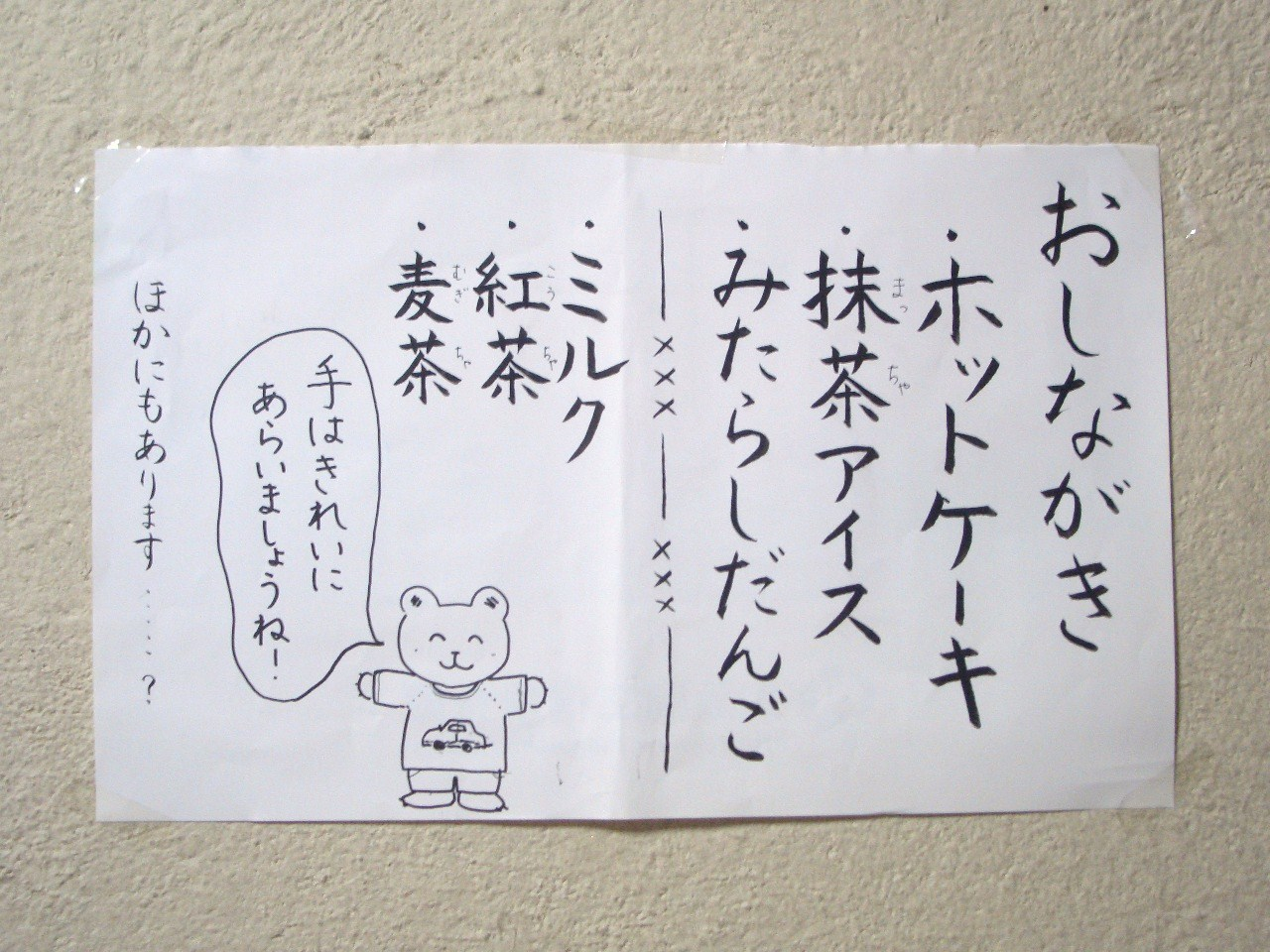 001_20130705205626.jpg
