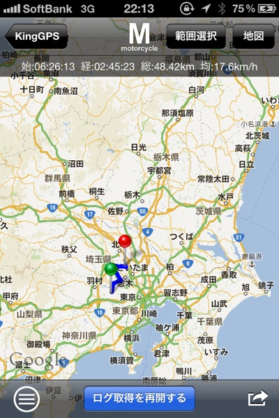 fc2blog_20120815221433d20.jpg