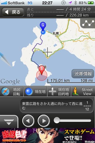 fc2blog_20120821223804a3b.jpg