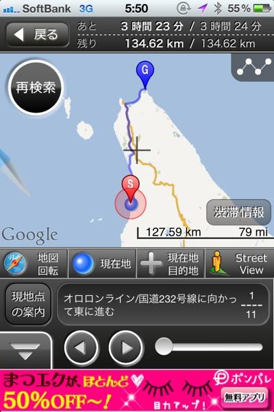 fc2blog_2012082520362116c.jpg