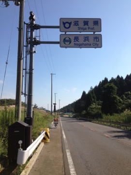 fc2blog_2012091922245040f.jpg
