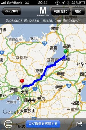fc2blog_20120922002031eed.jpg